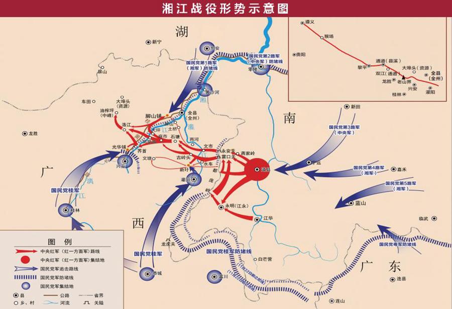 湖南道县人口_日本网友评论 日本人口首次负增长 减少95万