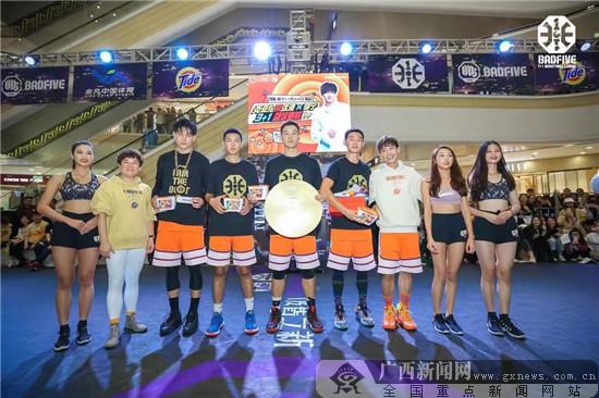 3+1篮球联赛南宁站圆满落幕 扫�S队夺冠