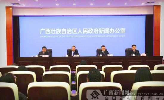 广西数字政务一体化平台12月将全面上线