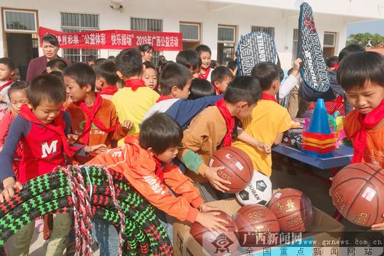 """广西体彩""""快乐操场""""继续出发 本周捐赠3所小学"""