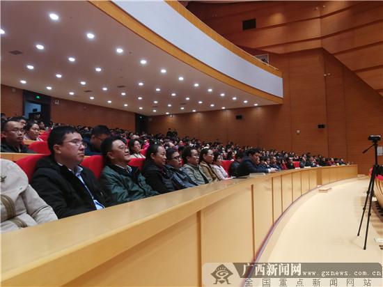 桂林市1000多名卫生健康系统党员干部接受廉政专题教育