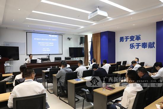 南方电网超高压公司南宁监控中心专题学习党的十九届四中全会精神
