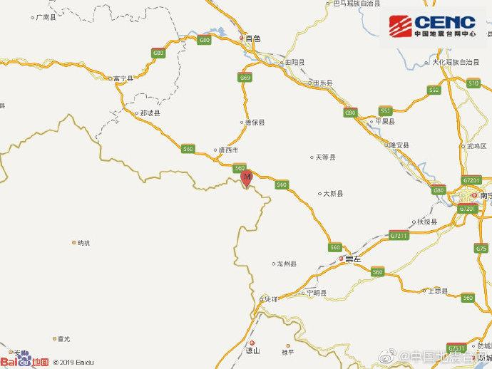 广西百色靖西市发生4.3级地震 系25日5.2级地震余震