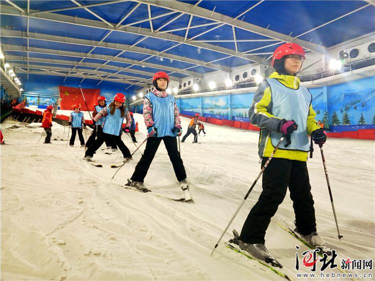 河北省培训农民冰雪运动社会体育指导员