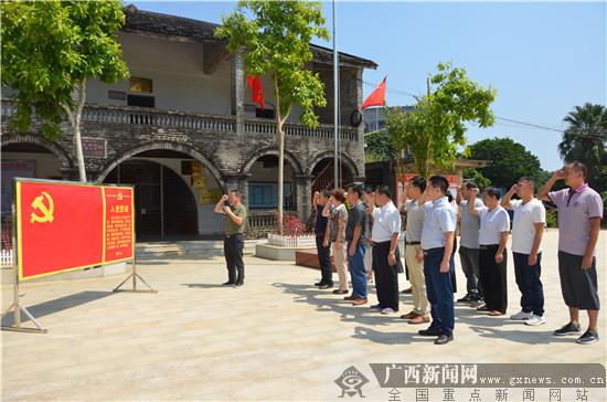 浦北县人大常委会及机关开展主题教育纪实