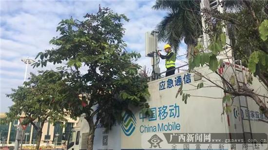 第十四届南宁国际马拉松比赛重要赛段均部署5G网络