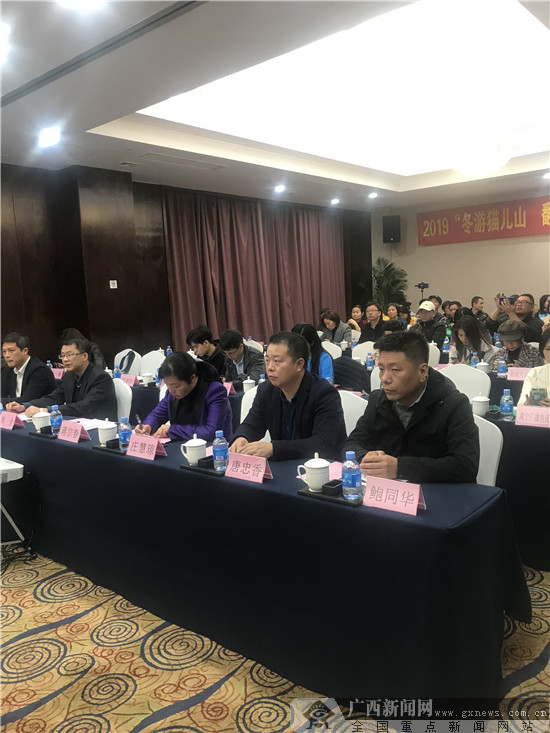 """2019""""冬游猫儿山 翻越老山界""""徒步活动即将举行"""