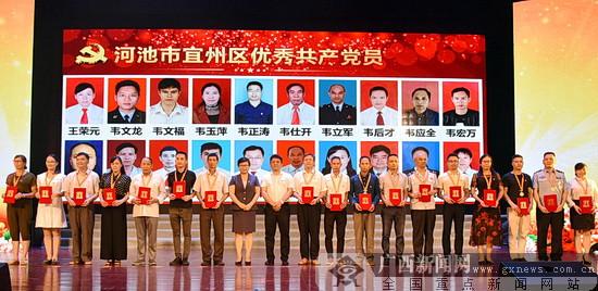 宜州:基层党建与扶贫产业发展共促共融