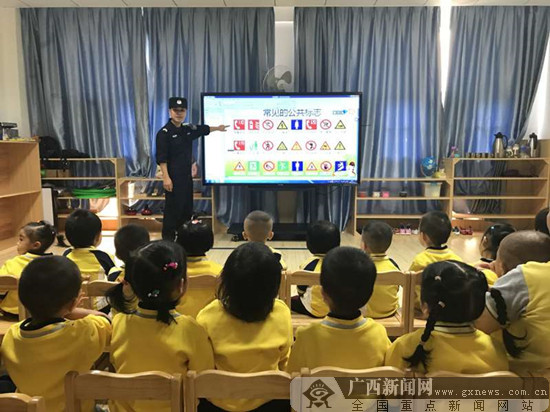 凭祥:边境民警走进幼儿园开展安全教育活动