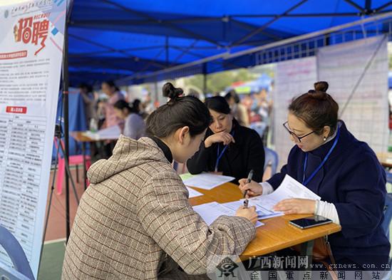 广西2020届高校毕业生双选会启幕 提供上万个岗位