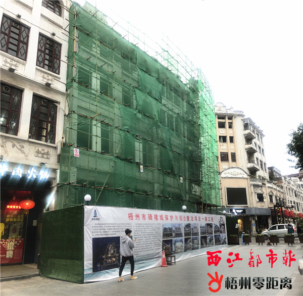 骑楼城保护与综合整治项目即将开工 将分三期建