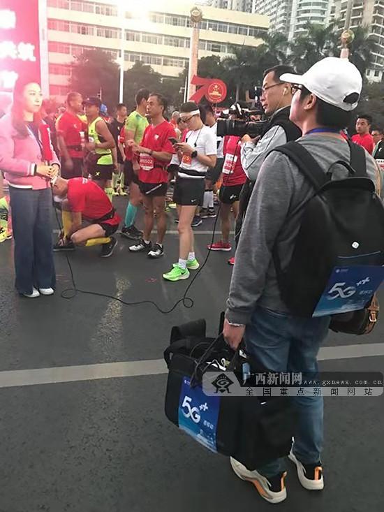 澳门星际网址官网注册平台移动5G首次直播南宁国际马拉松比赛