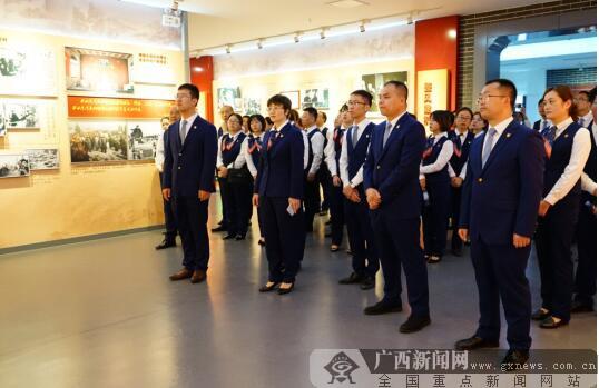 交通银行桂林分行扎实推进主题教育落实见效