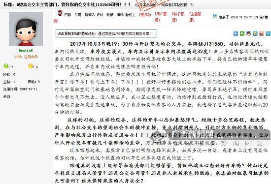 【问政广西】工人被拖欠30万工程款 有关部门回复属实