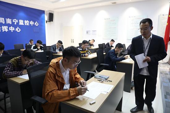 南方电网超高压公司南宁监控中心举行运行技能竞赛