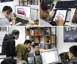 广西手机报12月2日下午版