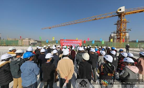 广西妇女儿童活动中心项目工程主体结构顺利封顶
