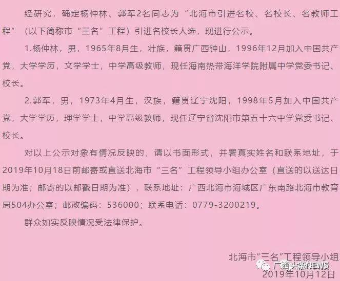 http://www.weixinrensheng.com/zhichang/1195507.html