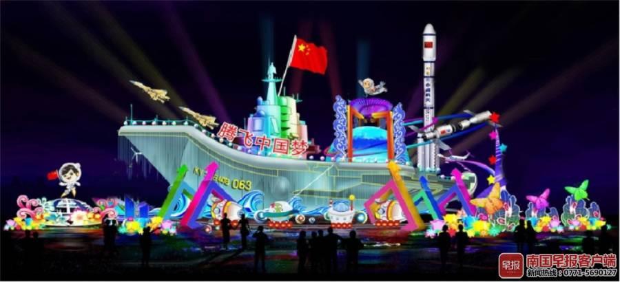 河池将举办首届刘三姐文化大型光影艺术节