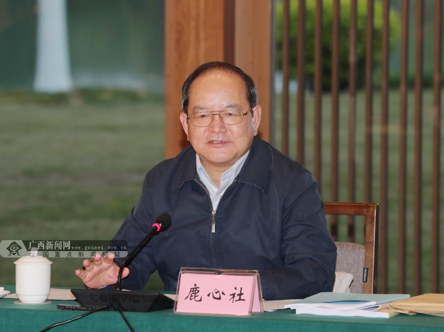 """鹿心社�⒓又�О偕�市委常委班子""""不忘初心、牢�使命""""�n}民主生活��"""