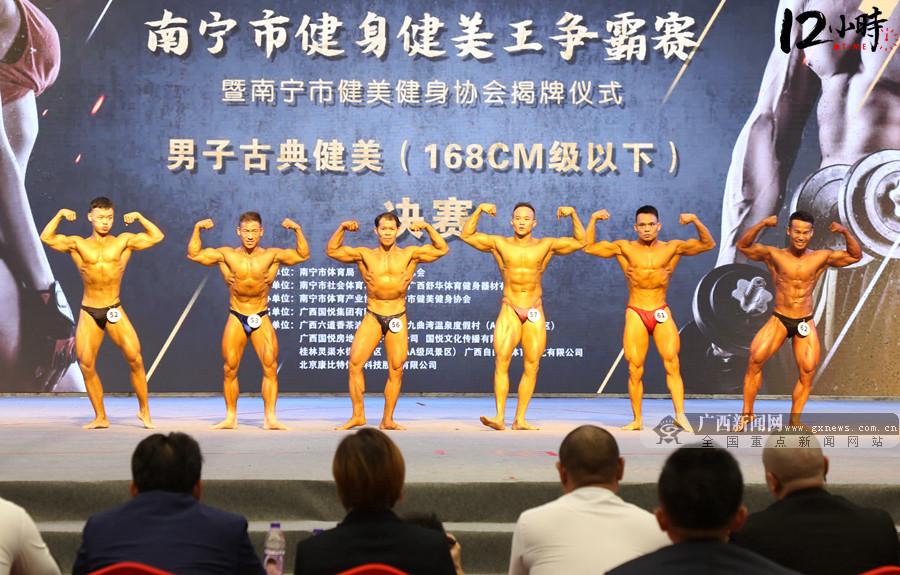 【12小时】健身32年参赛15次,57岁健美达人9次获第一