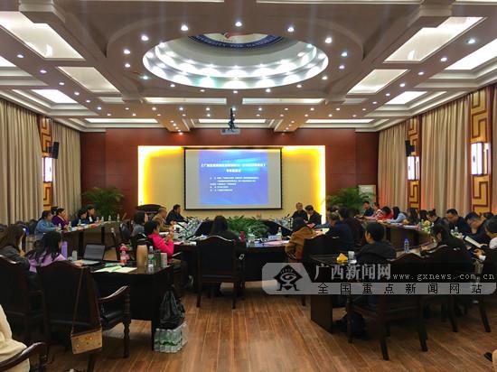 《广西边境民族教育政策研究》专家座谈会在邕举行