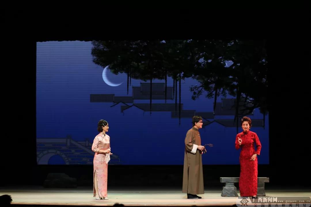国家艺术基金资助项目桂剧《花桥荣记》在邕成功首演