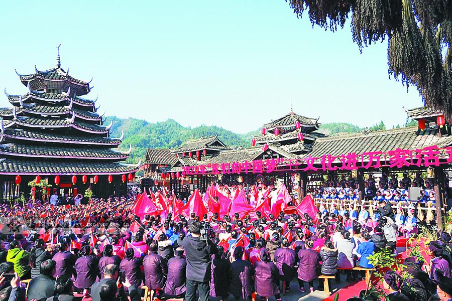 """2020年""""我们的中国梦""""――文化进万家活动启动"""
