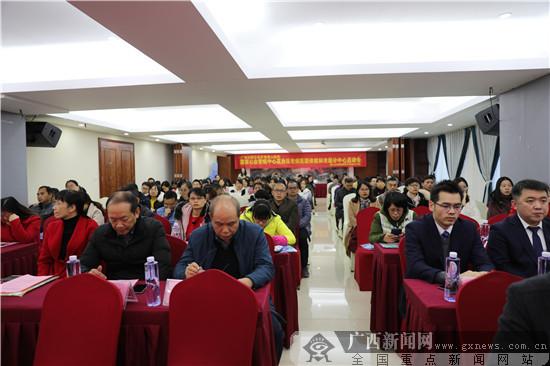 国家心血管病中心高血压专病医联体桂林市级分中心启动