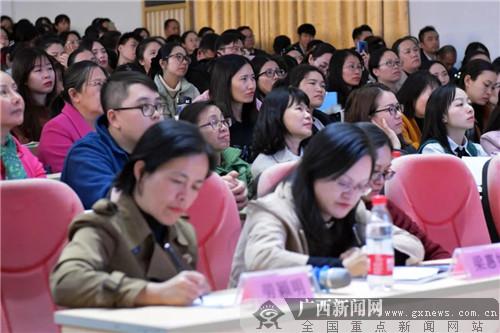 """凤翔学区举办""""2019年新时代好老师教育巡讲活动"""""""
