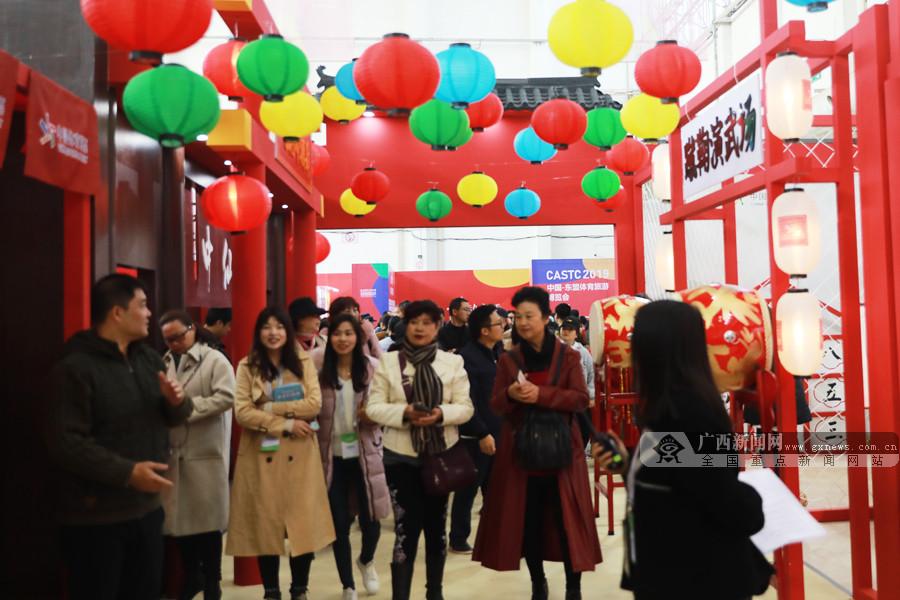 体彩中国风主题街亮相桂林会展中心 引人争相打卡