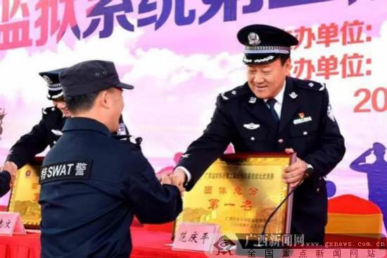 宜州监狱荣获反恐防暴比武竞赛团体总分冠军