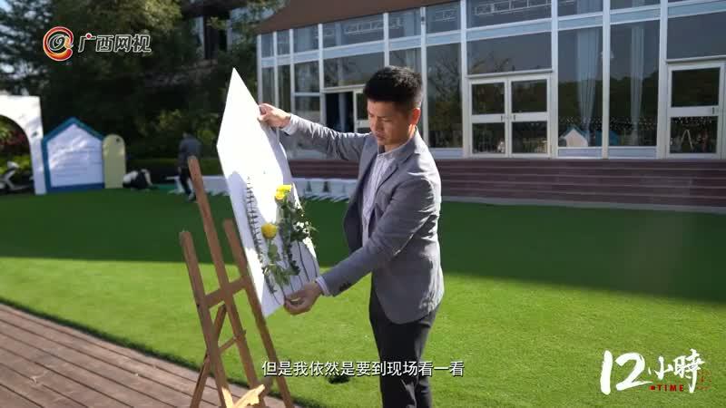 【12小时】从IT到婚礼策划师,他为3000对新人创造浪漫