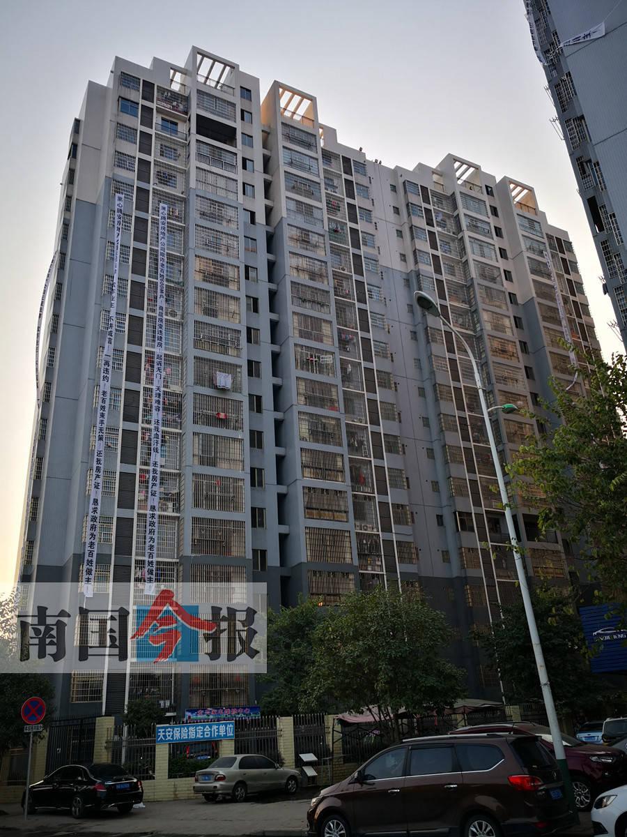 柳州一房开超许可占地建楼 600多业主房屋成违建?