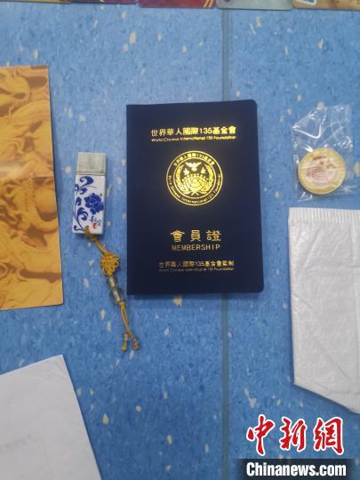 湖北浠水县警方侦破一起诈骗案 涉案金额近千万元