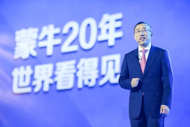 """蒙牛卢敏放荣膺""""年度行业领袖"""" 推动中国乳业持续升维"""