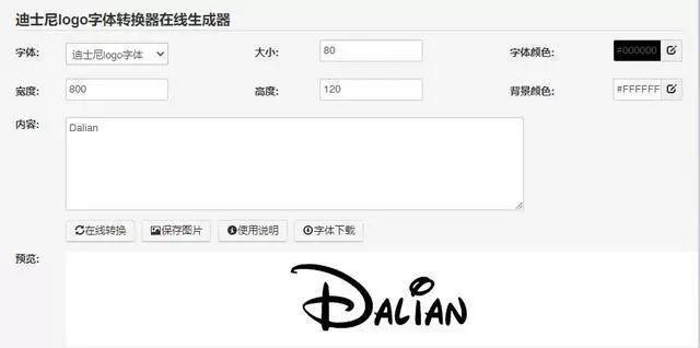 大连城市logo被指抄袭迪士尼 抄袭作品为何能拿奖