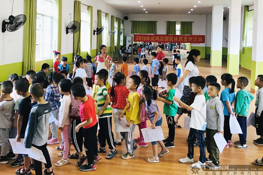 南宁武鸣区国民体测活动完成3000余幼儿样本测试