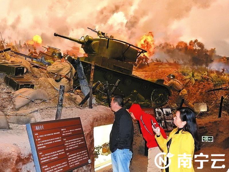 南宁昆仑关旅游风景区开发特色资源 打造文旅融合新舞台(图2)
