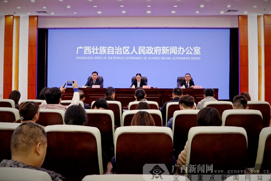 广西发布《建设规范》 提高政府