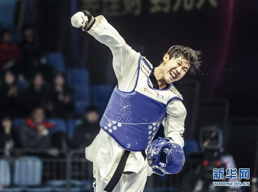 世界跆拳道冠军赛:周俐君获女子57公斤级冠军