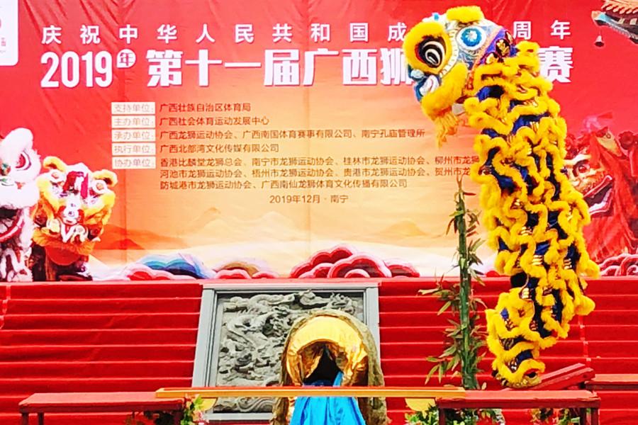 """2019广西狮王争霸赛落幕 两个项目年度""""狮王""""诞生"""
