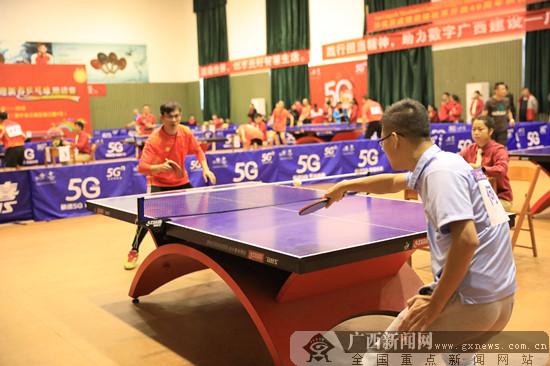 """2019年广西""""联通杯""""迎新春乒乓球邀请赛成功"""