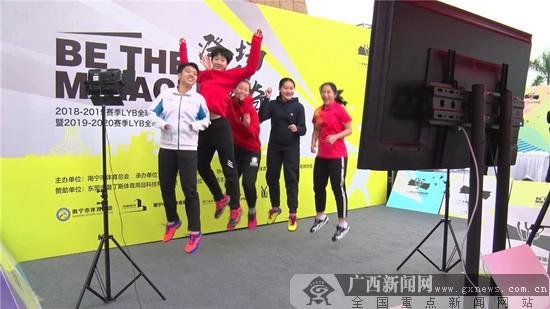 2019LYB南宁分站赛闭幕 选手感慨比赛艰难水平高