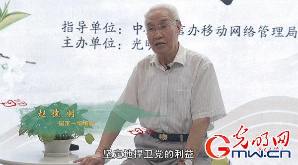 """""""为人民抒情""""之评剧:中国五大戏曲剧种之一 她倡导颂扬新人新"""