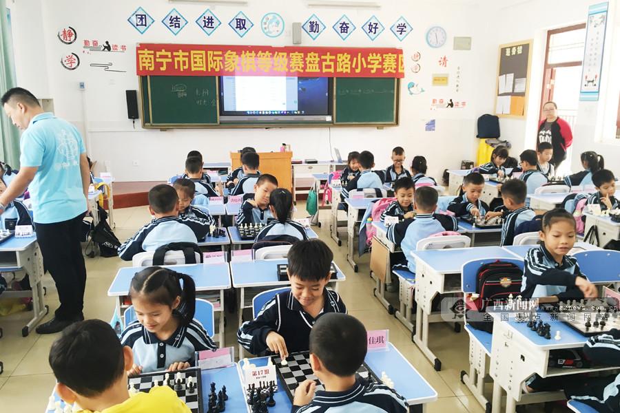 """南宁2019""""国象进校园""""国际象棋等级赛总决赛收官"""