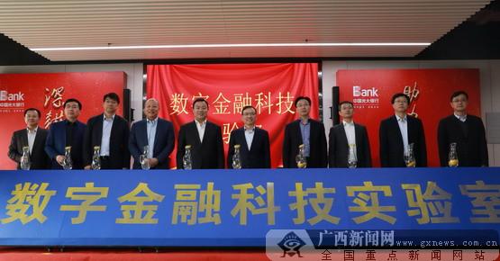 光大银行与雄安集团共建数字金融科技实验室 聚焦区块链创新应用