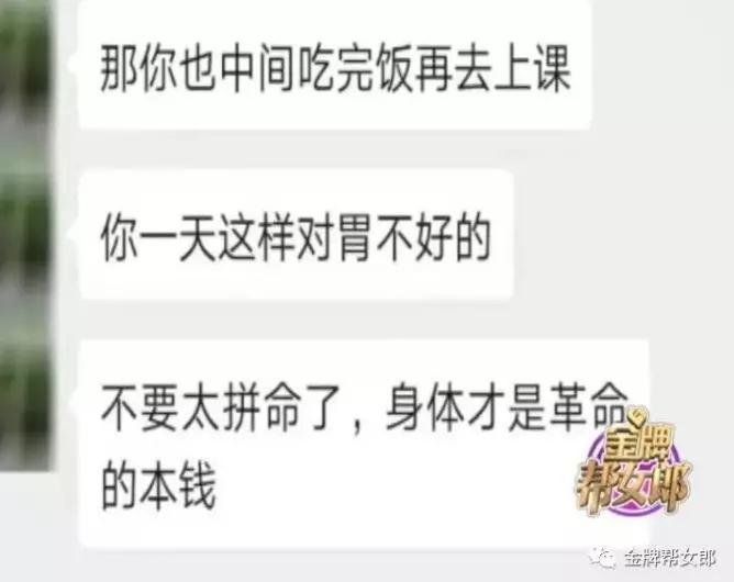 """女子网上结识""""贴心""""男友 相恋15天被骗去29万"""
