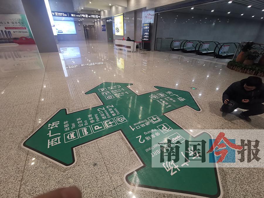 """柳州火车站停车场闻过即改 停车不再走""""迷宫"""""""