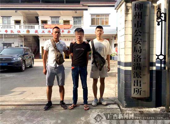 河池宜州破获一起跨省小面额假币案 4人被捕(图)